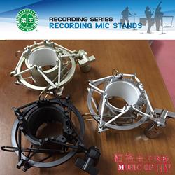 主播电容麦克风防震支架录音器材减震架工程塑料话筒配件