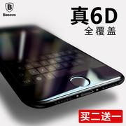 倍思苹果7钢化膜iphone8plus手机7plus全屏覆盖8贴膜水凝p全包6D