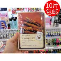 韩国 魔法森林 红参精华保湿面膜补水收缩毛孔控油皮肤紧