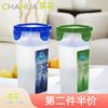 茶花水杯塑料学生随手杯便携密封防漏过滤泡茶杯带滤网透明水杯子