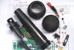 调频无线话筒 FM无线话筒套件(教学套件)【电子制作散件】