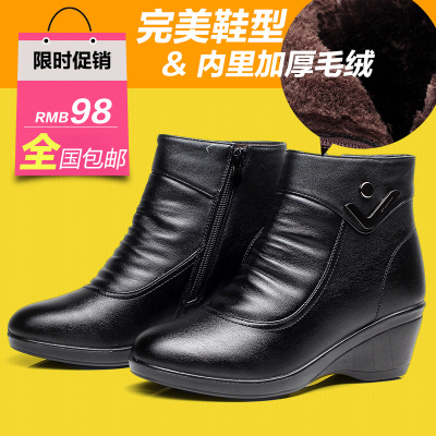 Mingyang birds casual female cotton-padded shoes with thick winter boots fluff padded middle-aged mom 40-50-60 years old