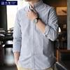法兰王竖条纹衬衫男长袖纯棉牛津纺衬衣青年打底寸