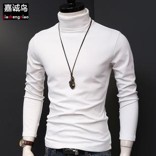 秋冬季高领男打底衫男士长袖t恤加厚加绒保暖男装上衣服纯色