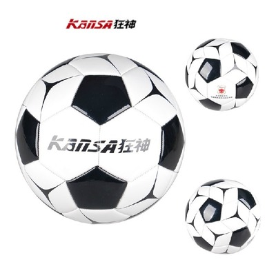 Genuine mad God KS0964 youth football tournament training wear and child-specific Sew Colorful zuqiu
