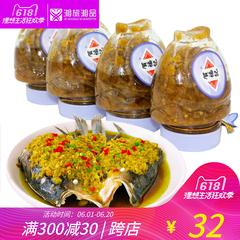 贺福记鱼头剁椒 湖南剁辣椒酱 调味品 味道调料 230g4瓶