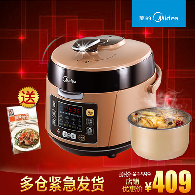 Midea / beauty W12PSS505E1 official flagship store electric cooker 5l electric cooker Suning