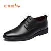 红蜻蜓男鞋春秋尖头皮鞋商务正装低帮鞋系带男士鞋
