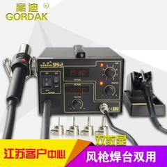 高迪952952A电焊台二合一 数显电烙铁 热风焊台两用焊台