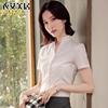 小V立领短袖白衬衫女职业气质工作服工装纯色棉衬衣正装