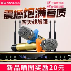 金正 U-15金属U段调频无线话筒ktv专用电视K歌家用万能麦克风一拖二专业会议户外舞台通用唱歌设备套装卡拉OK