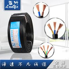 国标纯铜RVV护套线2 3二4三芯0.5 1软1.5平方2.5电缆电源电线户外
