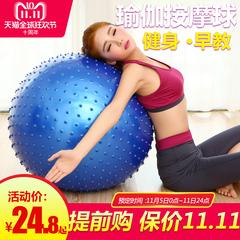 球球不错,打好气,有气味__奕瑜按摩球颗粒球触觉球大龙球儿童感统训练健身球加厚瑜伽球
