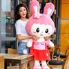 毛绒玩具兔子布娃娃玩偶公仔可爱小白兔睡觉抱枕女孩儿童生日礼物