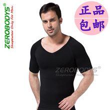 【男塑身价格】男瘦身短袖表格,短袖_99PS瘦身100天品牌图片