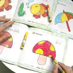 宝宝涂色书 幼儿绘画启蒙图画册儿童学画画涂鸦填色本2-3-4-5-6岁