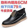 男鞋冬季棉鞋鞋子加绒英伦增高鞋百搭商务皮鞋男真皮潮鞋