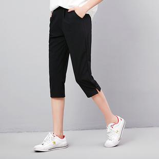 运动裤七分裤女夏季薄款大码宽松短裤哈伦裤女学生中裤马裤