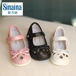 斯乃纳女童皮鞋18春款镂空宝宝真皮羊皮单鞋稳步鞋SP B