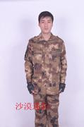 军迷野战兵迷彩套装工作服装07数码沙漠迷彩套装男女款迷彩裤