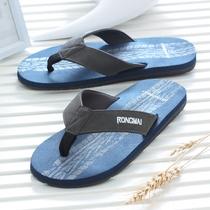 人字拖男士轮胎厚底夏季透气学生凉拖鞋夹脚防滑耐磨沙滩橡胶底