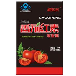 凯贝尔 阜源牌番茄红素软胶囊 0.5g/粒*60粒增强免疫力成人男提高