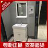 箭牌卫浴洁具欧式落地柜一体陶瓷盆APGM6L349AP实木浴室