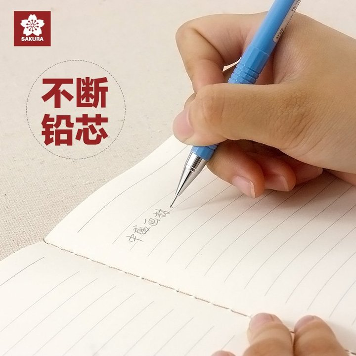 樱花Sakur笔0.5mm漫画漫画铅不断手之铅笔灵感图片