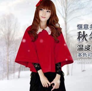 2014秋季风衣甜美短款毛呢斗篷披肩外套蝙蝠袖女呢子潮