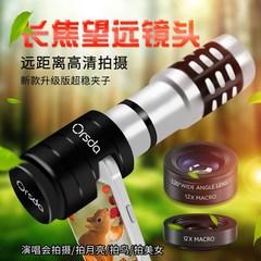 手机望远广角镜头小钢炮长焦高清人体拍照相外置摄像头单反神夜视
