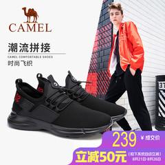 骆驼男鞋 2018秋季潮流透气运动鞋男士时尚鞋 男鞋子