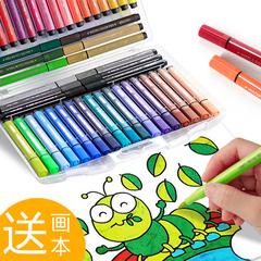 得力软头水彩笔24色36色48色小学生用儿童幼儿园套装画笔安全无毒可水洗彩色笔软毛手绘大容量绘画多功能宝宝