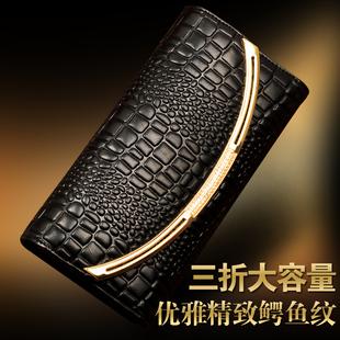 度兰尼2014女士长款钱包欧美时尚潮横款皮夹三折牛皮钱夹