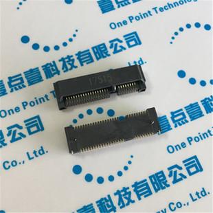 minipcie插座msata连接器插槽卡座52P接插件MINI PCI-E卡座5.2H