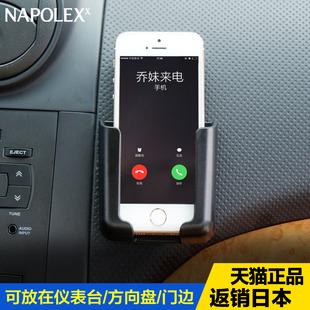 汽车用多功能手机架6苹果7plus三星通用手机座车载仪表台创意支架