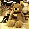 可爱泰迪熊大熊毛绒玩具玩偶睡觉抱枕送女生布娃娃熊猫抱抱熊公仔