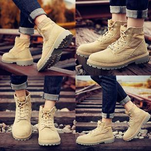 马丁靴男靴子军靴雪地中帮工装沙漠靴加绒棉鞋冬季高帮男鞋短靴潮