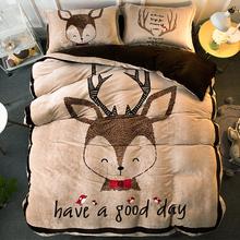 卡通珊瑚绒四件套加厚保暖冬季法兰绒床单被套法莱绒床上用品床笠