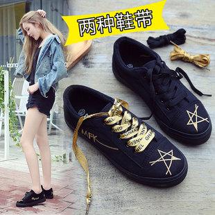 女鞋黑色百搭鞋子女潮鞋帆布初中学生板鞋平底秋季老北京布鞋
