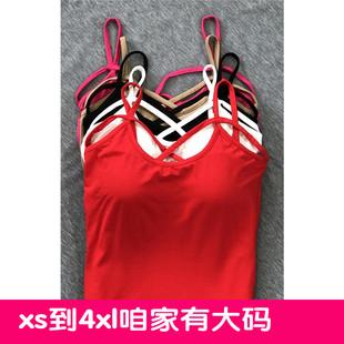 纯棉莫代尔欧美胸前交叉小吊带背心女性感低胸胸垫贴打底大码上衣