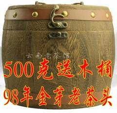 金芽老茶头 普洱茶 熟茶 98年木桶装 班章古树 普洱散茶