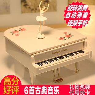 跳舞芭蕾舞女孩钢琴音乐盒八音盒摆件旋转创意生日礼物送女生儿童