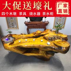 根雕茶台整体树根茶桌金丝楠木茶海实木树根老挝花梨茶几功夫茶桌