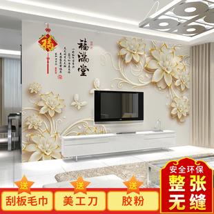 3D立体墙纸中式电视背景墙大型壁画沙发影视墙壁纸无缝墙布