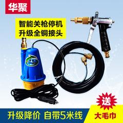 车载电动洗车机便携式12v洗车器 家用220v高压水刷车水泵清洗机