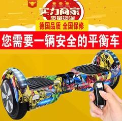 电动独轮平衡车成人代步车自动感应重力电子单轮车儿童成人智能