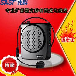 扩音大,音量很大,没杂音__SAST先科无线小蜜蜂扩音器教学腰挂导游教师专用大功率耳麦话筒