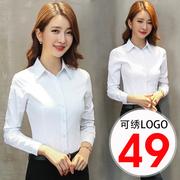 职业装白衬衫女长袖女士正装工作服套装白色衬衣大码工装加绒