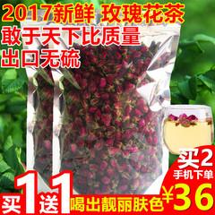 玫瑰花茶共250g特级纯天然新鲜花草茶平阴干玫瑰花蕾散装