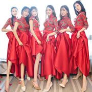 伴娘服2018中式短款姐妹裙新娘伴娘团显瘦结婚红色晚礼服裙女
